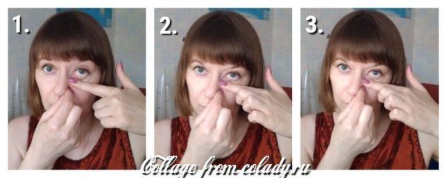 Осьмионика для расслабления мышцы, поднимающей крыло носа и верхнюю губу