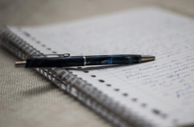 Письменный самоанализ