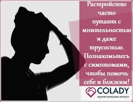 Что такое тревожное расстройство