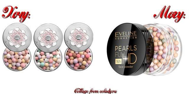Пудра в шариках Guerlain Meteorites Pearls = Eveline Pearls HD