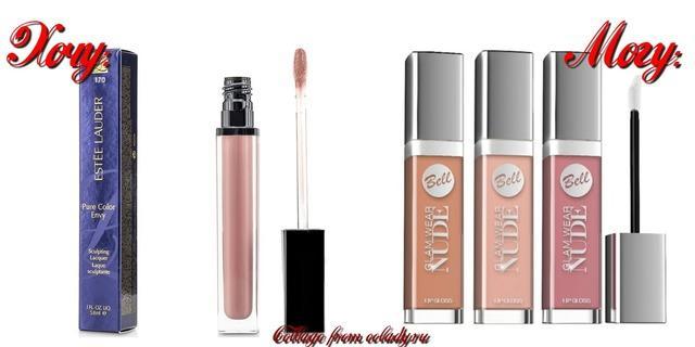 Помада Estee Lauder Pure Color Envy 170 за 25$ = Bell Lip Gloss Glam Wear Nude №04 за 3$