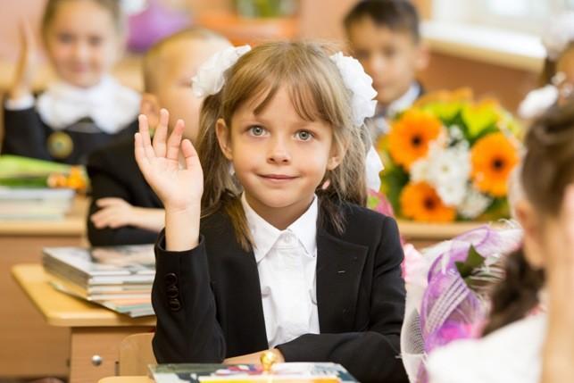 Как относятся к школе будущие первоклассники
