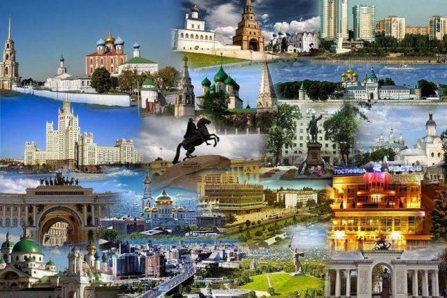 Любимый город и характер человека