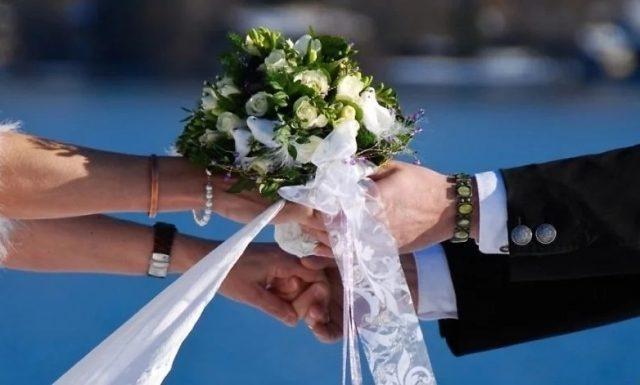 Юридическая сторона замужества
