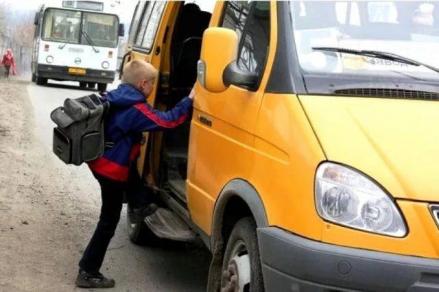Проезд детей в междугороднем транспорте