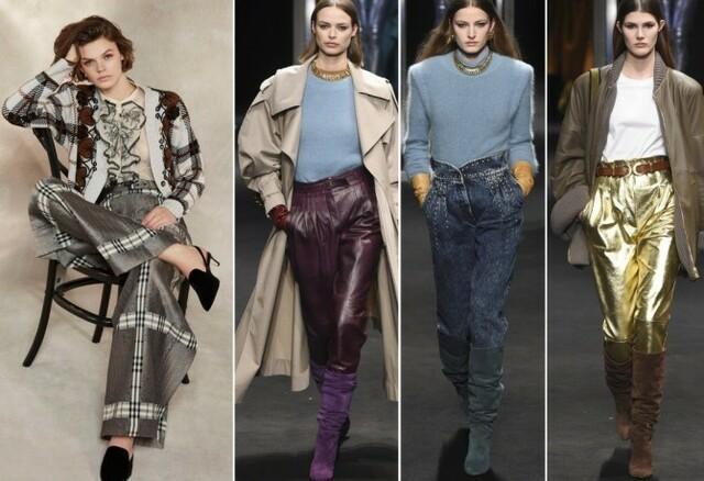 Кожаные брюки Alberta Ferretti