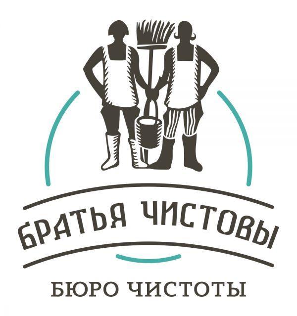Братья Чистовы