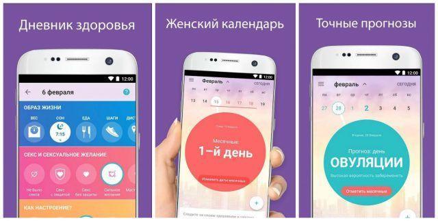 Flo – еще одно приложение на андроид для слежения за циклом