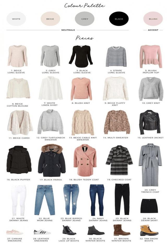 Капсульный гардероб на зиму 2019 2020