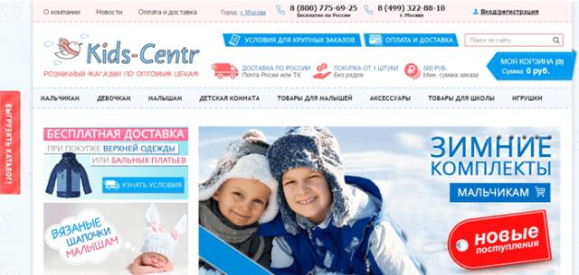 Kids-centr.ru