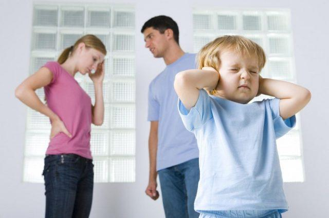 Конфликты в родительской семье