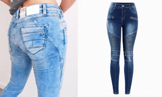 Модели джинсов 2030 года6