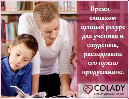 Плюсы и минусы занятий ребенка с репетитором