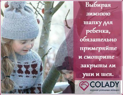 Модные зимние детские шапки на зиму 2020 года - виды детских шапок для зимы