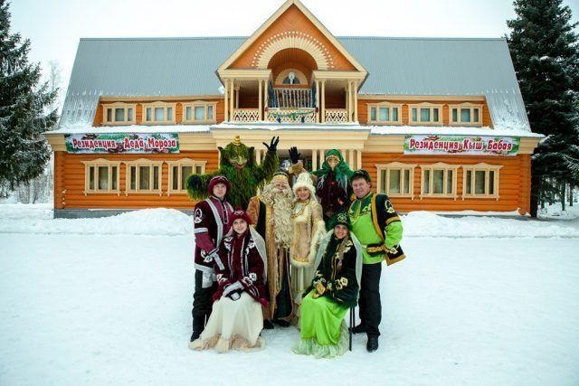 Казань, резиденция Деда Мороза