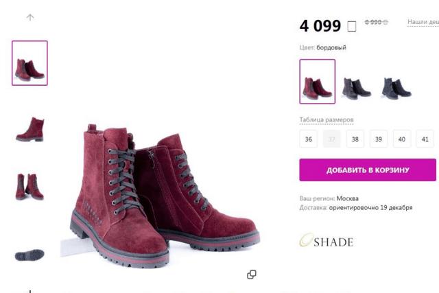 Замшевые ботинки на шнуровке и на молнии