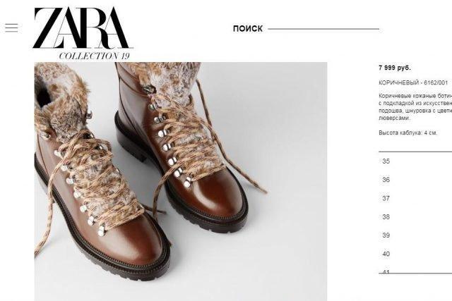 Коричневые кожаные ботинки-хайкеры из Zara Collection