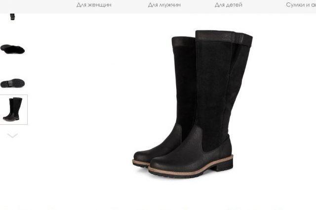 Сапоги на устойчивом каблуке производства Дании от бренда ECCO