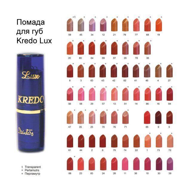 Kredo Lux Lipstick
