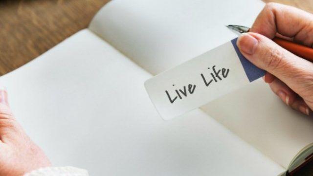 Живите свою жизнь