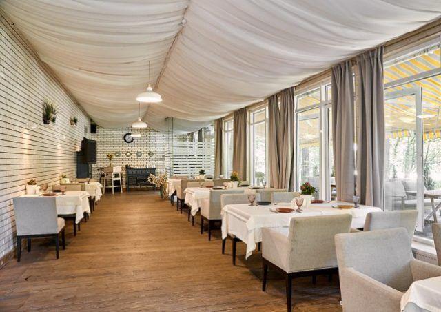 Ресторан «Forest Lounge»