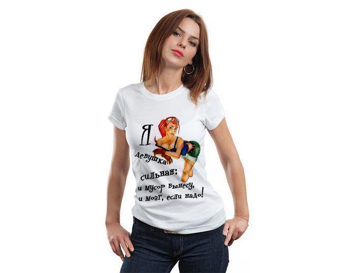 с чем носить футболку