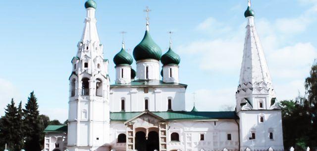 Москва — Ярославль