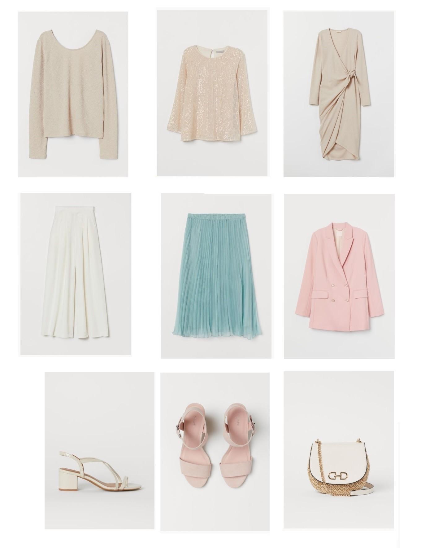 одежда по цвету