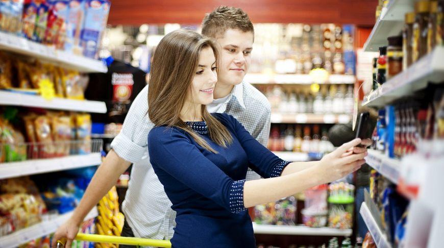 неспешность в супермаркете