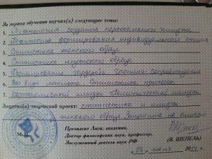 Людмила Тетюева, профессиональный имиджмейкер