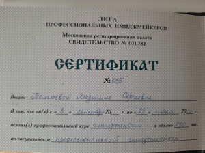 tutueva-sertifikat