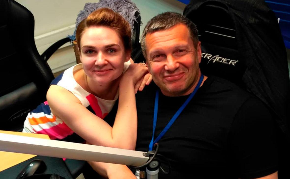 Анна и Владимир