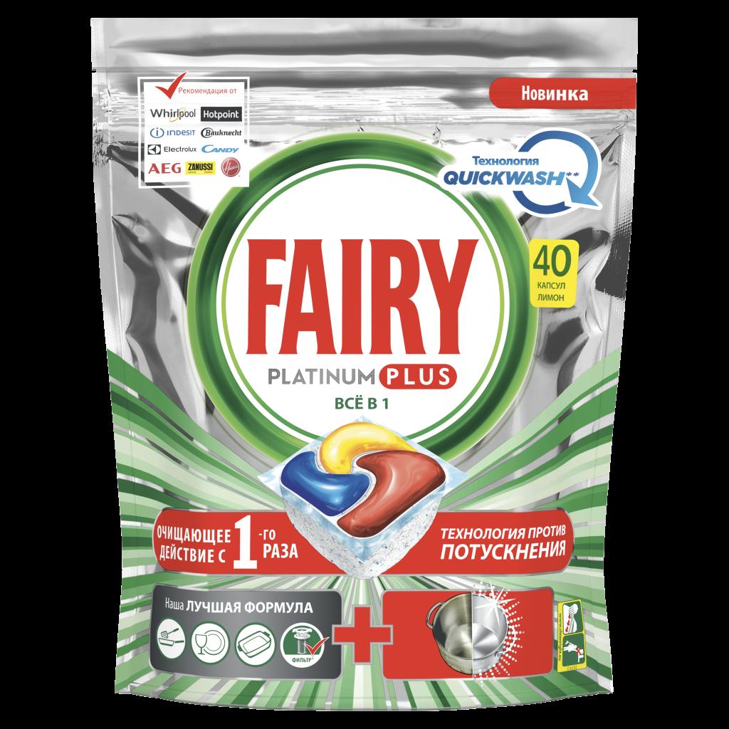 С пенкой — еще лучше: новый Fairy Активная пена, покоривший Европу, теперь можно купить и в России