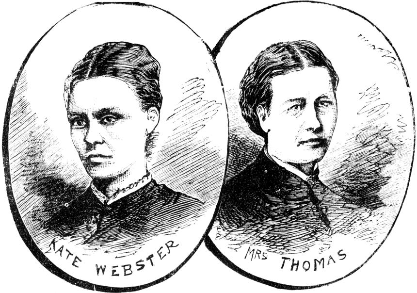 Марта Томас