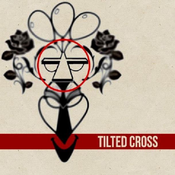 Наклонённый крест