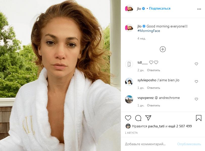 Дженнифер Лопес ошеломила новым селфи без макияжа: утреннее фото