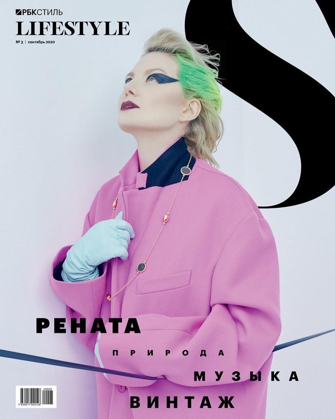 Рената Литвинова 5