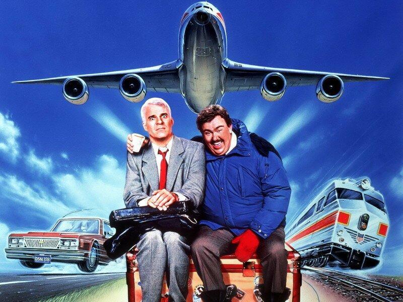 Самолётом, поездом и автомобилем