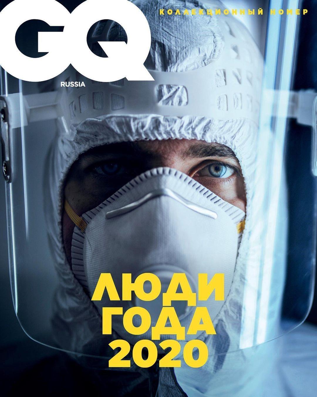 Максим Галкин раскритиковал церемонию вручения премии GQ: «Бал во время чумы. Невероятно точное непопадание во время!»