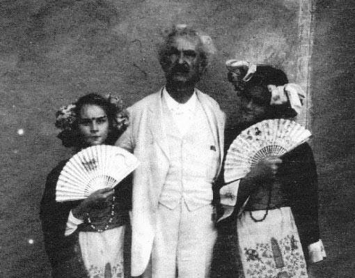 Марк Твен с участницами клуба