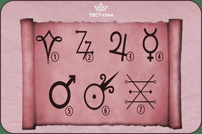 7 символов