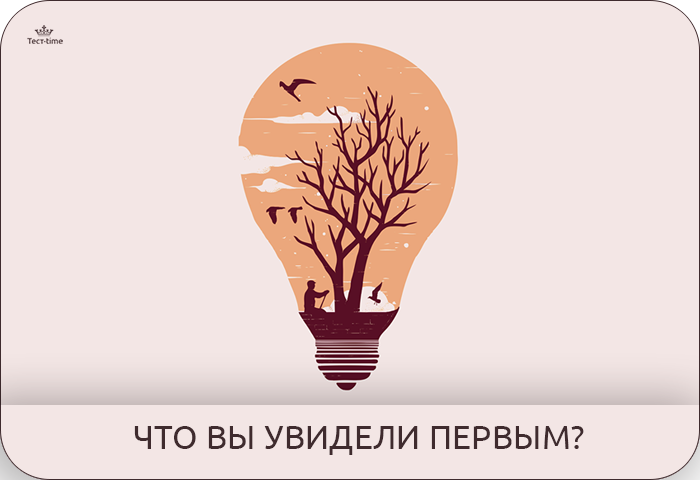 тест лампочка