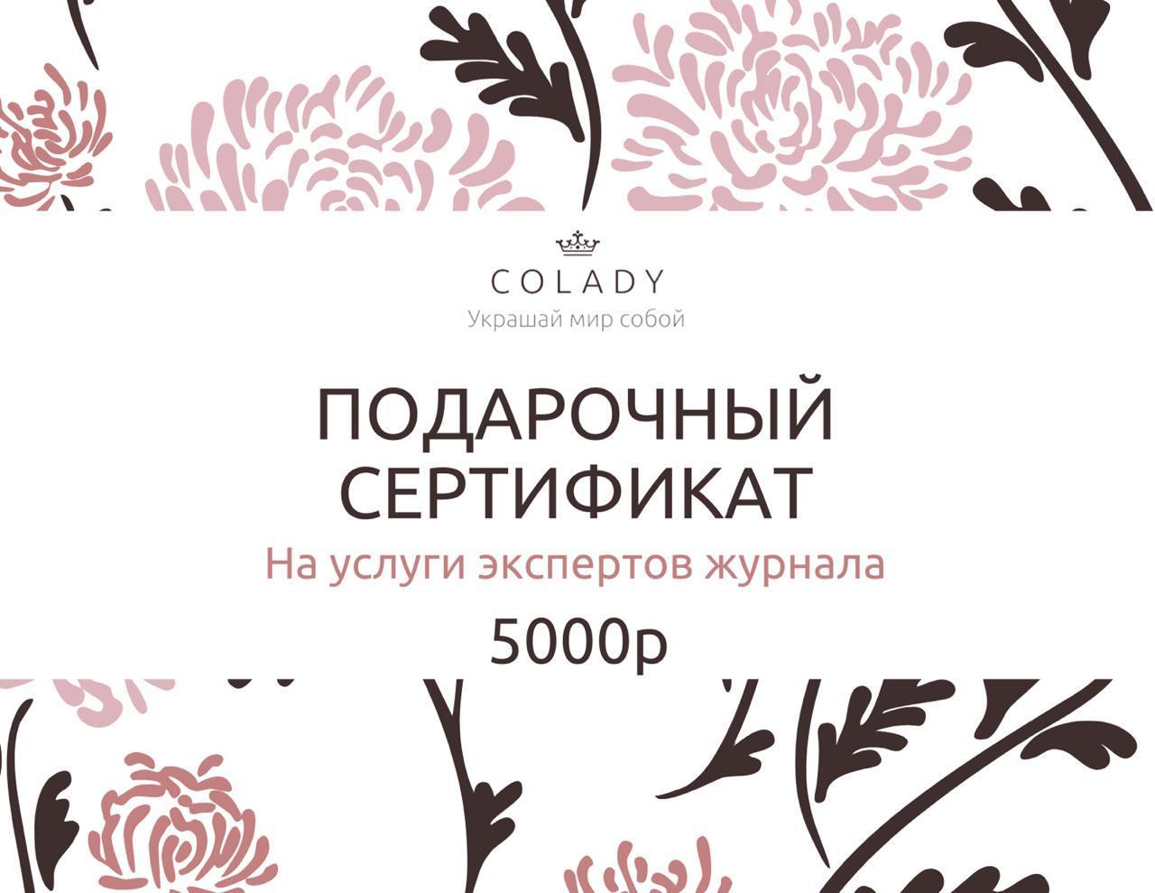 Что подарить девушке на 8 Марта – лучшие идеи подарков от Colady
