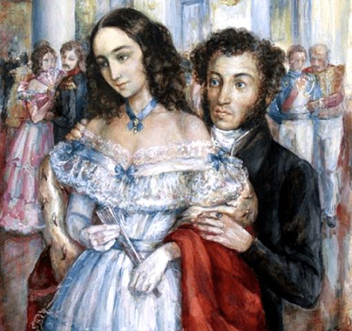 Пушкин и Гончарова 2