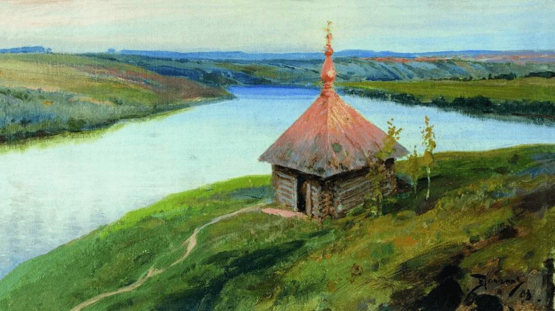 Василий Поленов «Часовня на берегу Оки», иллюстрация Википедия