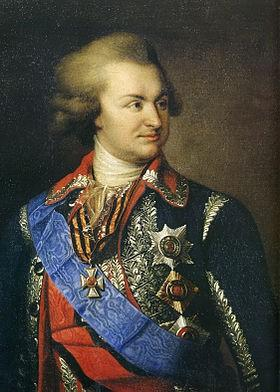 Георгий Потёмкин