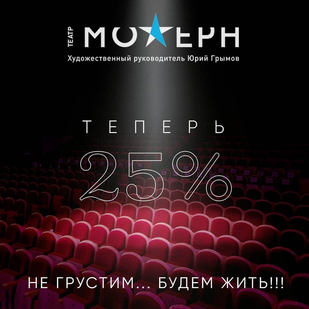 театр 6