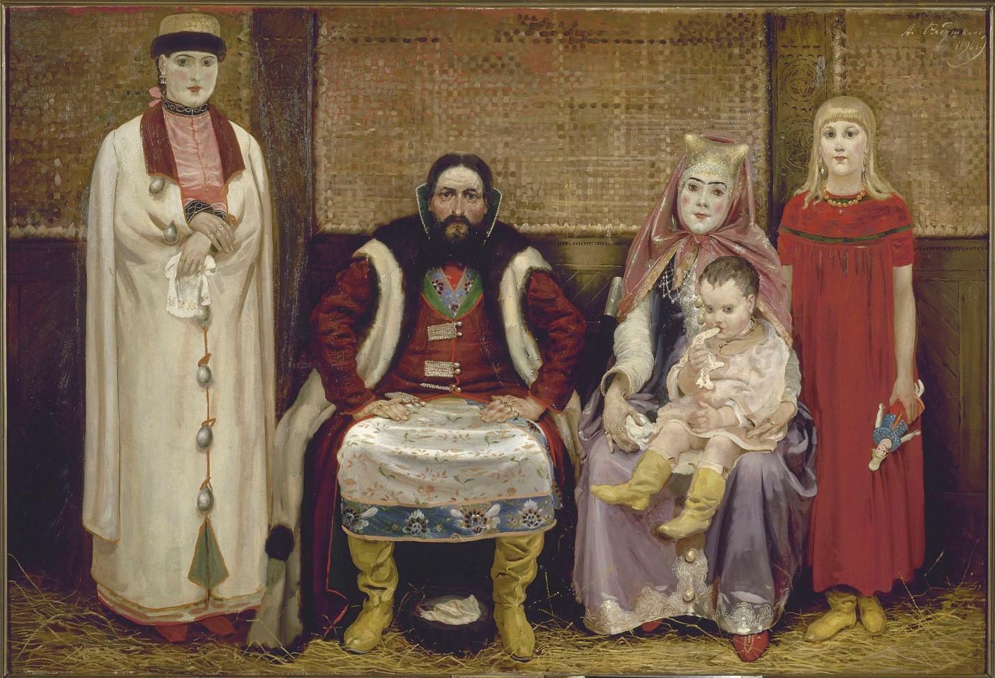 Купеческая семья XVII века