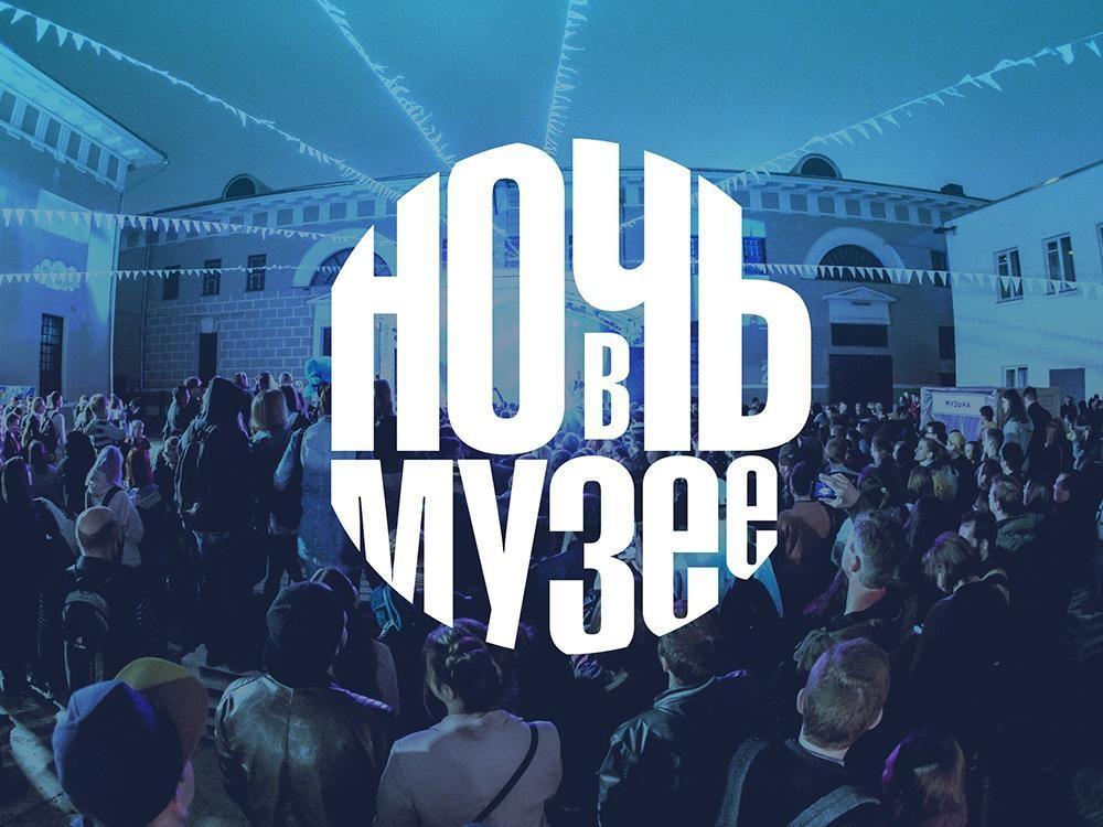Долгожданная ночь музеев в Москве в 2021 году, скорее всего, снова пройдёт в онлайн-формате