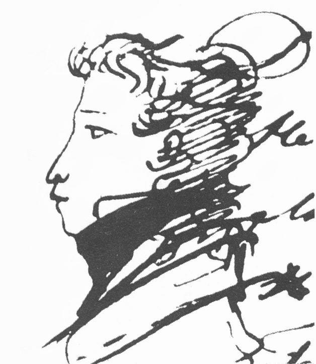 Автопортрет Пушкина